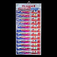 Зубная щетка Rаgel Рейджел (разные цвета)