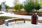 Лавка (скамья) садово-парковая без спинки с бетонным основанием №6, фото 3