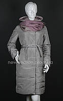 Пуховик женский BatterFlei 735 серый