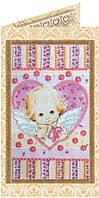 Набор-открытка для вышивки бисером Маленький купидон