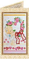 Набор-открытка для вышивки бисером Проказник купидон