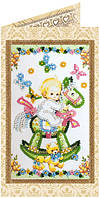 Набор-открытка для вышивки бисером Сыночек