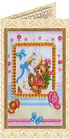 Набор-открытка для вышивки бисером Любимой доченьке