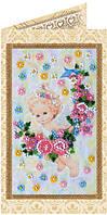 Набор-открытка для вышивки бисером Подарок ангелочка