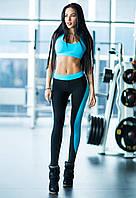 Designed For Fitness. Спортивный костюм Basic Crystal, фото 1