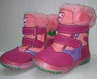 Ботинки зимние для девочки р. 23