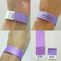Контрольные неоновые браслеты на руку Tyvek бумажные — 3/4'' (19мм) Цвет Lawander (лавандовый)