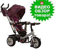 Велосипед детский трехколесный Турбо Трайк 3204 надувные колеса поворотное сиденье Turbo Trike