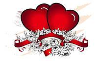 День Святого Валентина !