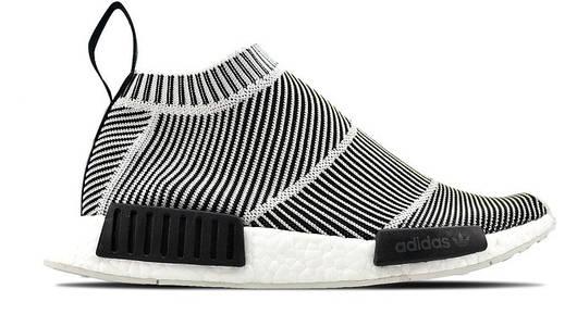 Мужские кроссовки  Adidas Originals NMD City Sock