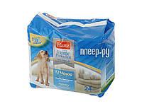 Пеленки супер- впитывающие для щенков и собак 53х53 см 14шт. Hartz H04158