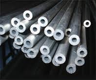 Труба алюминиевая, профиль алюминиевый  70х3х6000 мм АД 35 Т66  цена купить порезка