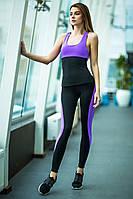 Designed For Fitness. Спортивный костюм Basic Lavender, фото 1