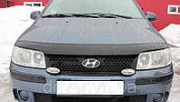 Дефлектор капота (мухобойка) Hyundai Matrix 2000-2008, на крепежах