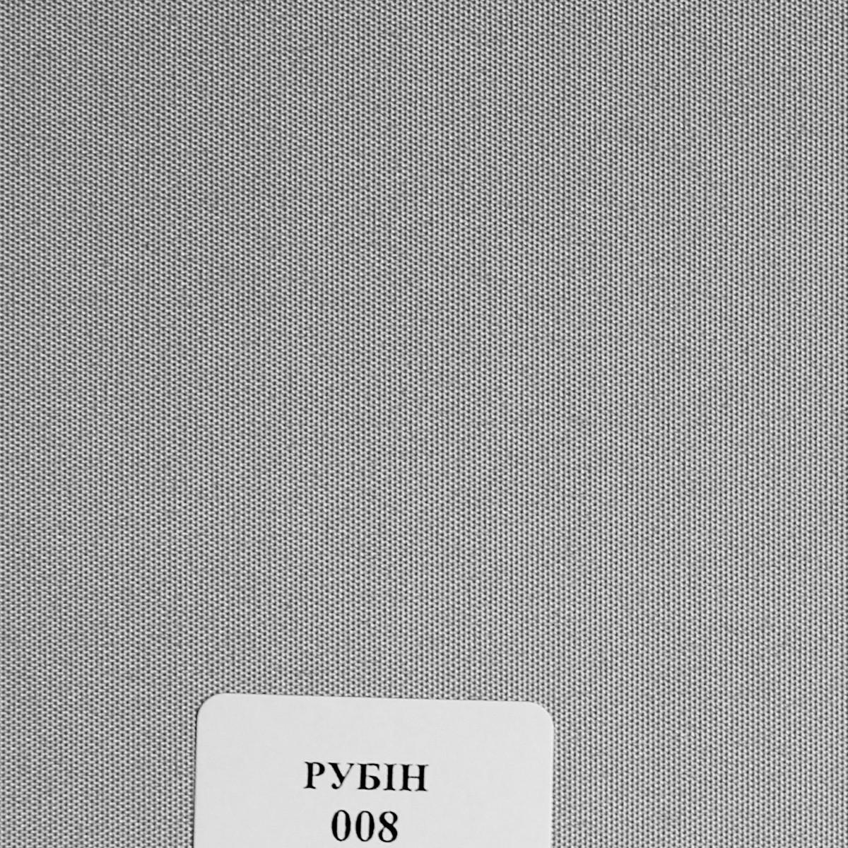 Рулонные шторы Ткань Рубин блэк-аут Серый