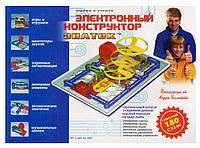 Электронный конструктор ЗНАТОК «180 схем»