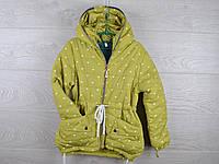 """Куртка подростковая демисезонная """"Сердца"""". 6-10 лет. Желто-зеленая. Оптом."""