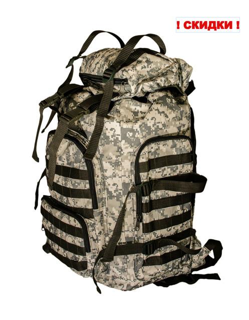 Рюкзаки армейские камуфляжные мультикам тактические от 20л и до 80л