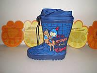 Резиновые сапоги для мальчика р25,27,28,29 с утеплителем ТМ Kellaifeng