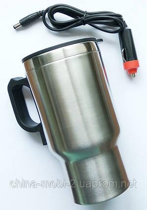 Автомобильная термокружка с подогревом от прикуривателя 12v, 140Z (2240), фото 2