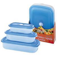 Судочки пластик из синей крышкой 3 шт