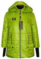 Очень красивая яркая женская куртка из новой коллекции
