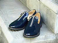 Туфли с молнией. Натуральная кожа. 1574