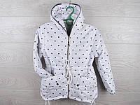 """Куртка подростковая демисезонная """"Сердца"""". 6-10 лет. Белая. Оптом."""
