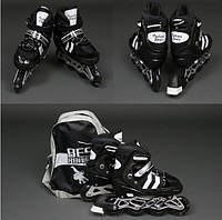 Роликовые коньки 9031 S черные