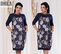 Стильное женское платье с рисунком ботал,ткань ангора, цвет синий