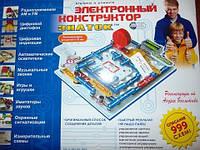 Электронный конструктор ЗНАТОК «999 схем»