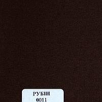 Рулонные шторы Ткань Рубин блэк-аут Шоколад