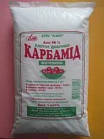 Карбамид 1 кг мочевина