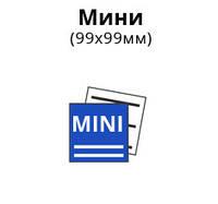 "Листовка ""МИНИ"""