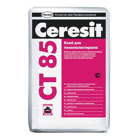 Клей для приклеивания и защиты пенополистирола Ceresit CT 85,  25 кг