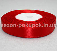 Лента атласная ширина 1,2 см (23 метра)  красный цвет