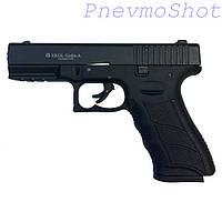 Стартовый пистолет Ekol Gediz-А