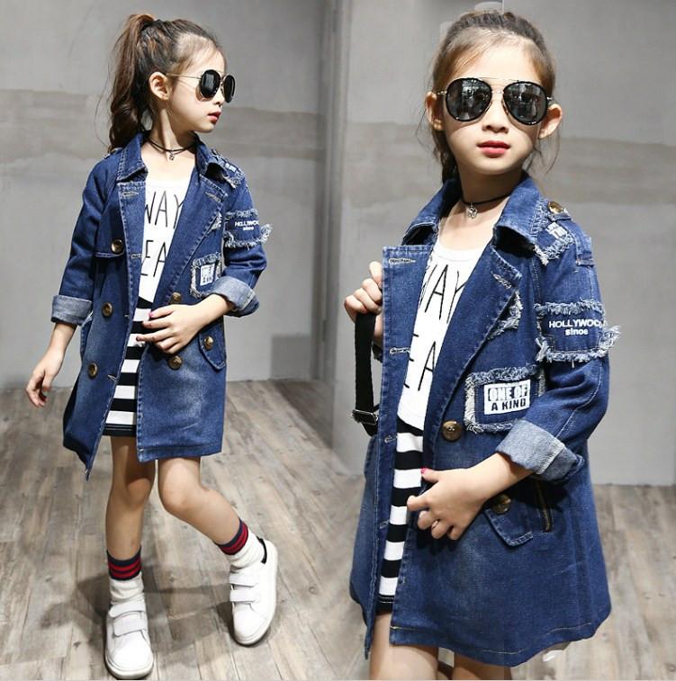 Супер модная джинсовая куртка на девочку