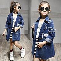 44330e5d899 Супер модная джинсовая куртка на девочку  продажа
