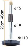 Настольная микрофонная стойка MS-21S