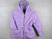 """Куртка подростковая демисезонная """"Сердца"""". 6-10 лет. Сиреневая. Оптом."""