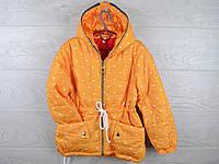 """Куртка подростковая демисезонная """"Сердца"""". 6-10 лет. Оранжевая. Оптом."""