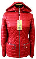 Стеганная демисезонная женская куртка