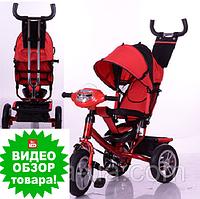 Велосипед Turbo Trike M 3115-3HA красный детский трехколесный Турбо Трайк с фарой