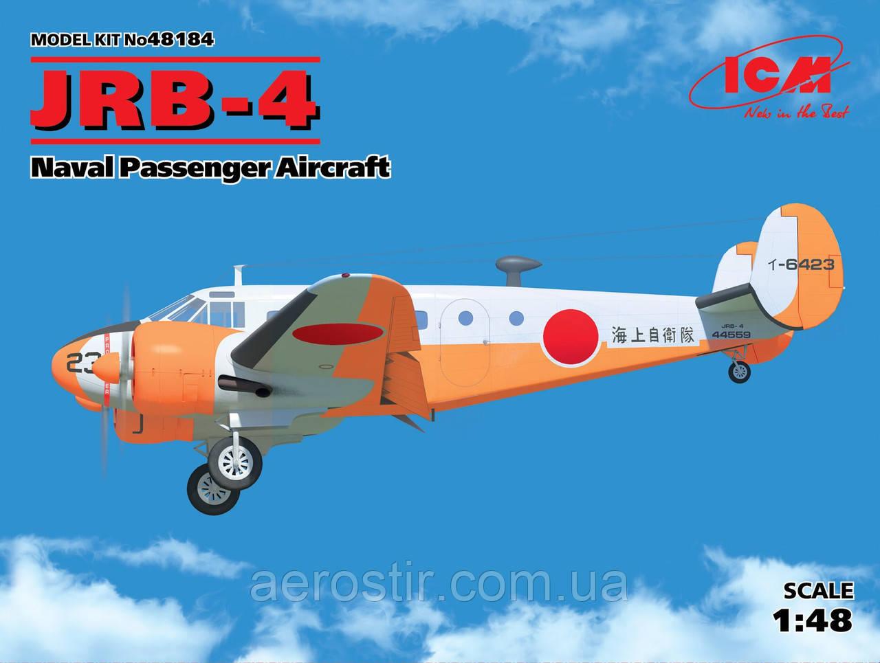 JRB-4 1/48 ICM 48184