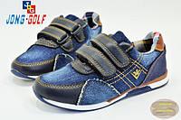 Модные детские кроссовки джинсовые на мальчика Размеры 30, 31,  33