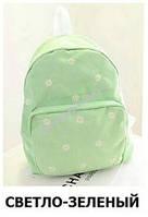 Красивый школьный рюкзак Ромашки