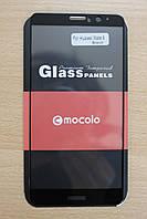 Защитное стекло Huawei Mate 9 Full Cover (Mocolo 0,33мм)