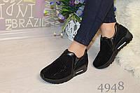 Модные и  стильные кроссовки
