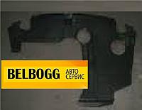 Защита двигателя центральная часть Geely Emgrand EX7 X7, Джили Эмгранд Х7, Джилі Емгранд Х7